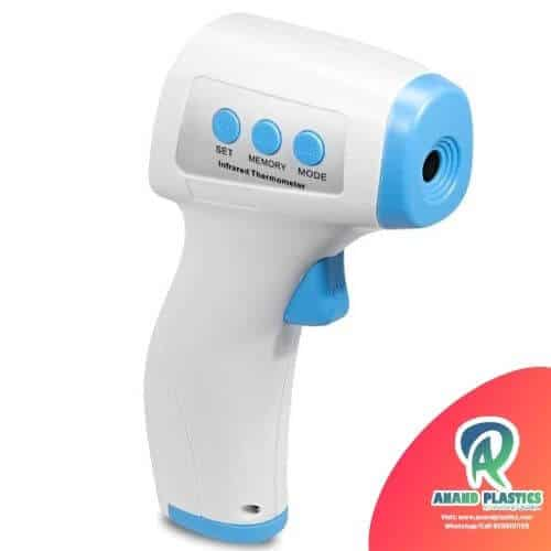 infrared thermometer price